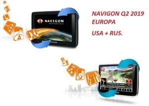 navigon griechenland karte Navigon neue Karten Q2/2020 Europa + USA + RUS.🚓   eBay