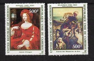 Cameroon-1983-Airmail-Paintings-New-MNH