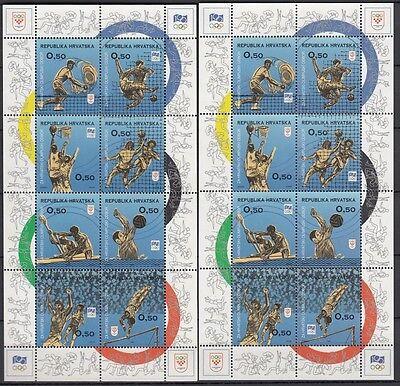 Kroatien 1994 Zwangszuschlagmarken 42-57 Kleinbogen **, 22451