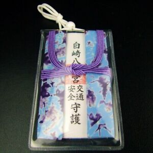 JAPANESE Shinto shrine lucky charm Omamori road traffic safety PURPLE FROM JAPAN