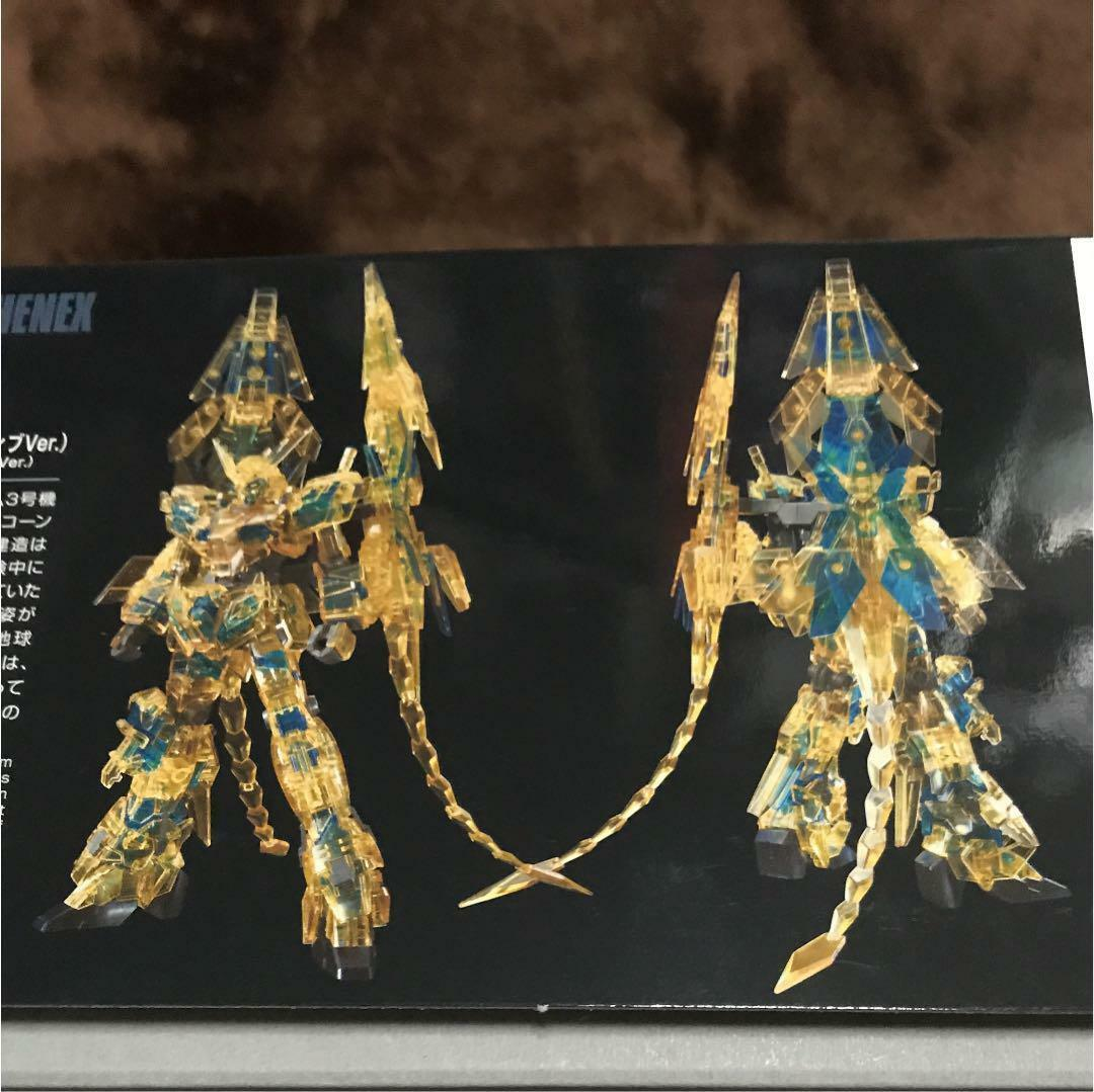 MOBILE SUIT GUNDAM NARRATIVE Movie Limited Limited Limited Unit 3 PHENEX chiaro ver. From Japan a7b6d6