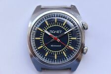 Vintage Watch Soviet USSR CCCP Poljot ALARM SIGNAL VIBRATES 2612.1 1975'S Luxury