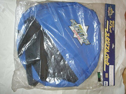 Beyblade stadium bag BBA certified storage case