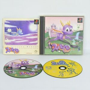 SPYRO-THE-DRAGON-PS1-Playstation-ccc-For-JP-System-p1