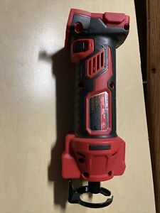 Milwaukee 2627-20 M18 18V Lithium Ion 3.0Ah Cordless Cut Out Tool (Tool Only)