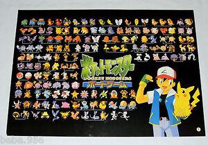 "Pokemon Gotta Catch Em All Movie Poster 22/""x 34 New 396"
