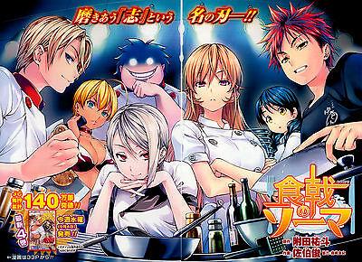 Poster A3 Shokugeki No Soma Manga Anime Cartel Decor Otaku Impresion 04