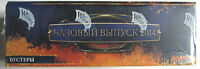 Mtg; 2014 M-14 Core Set Russian Booster Box, Factory Sealed
