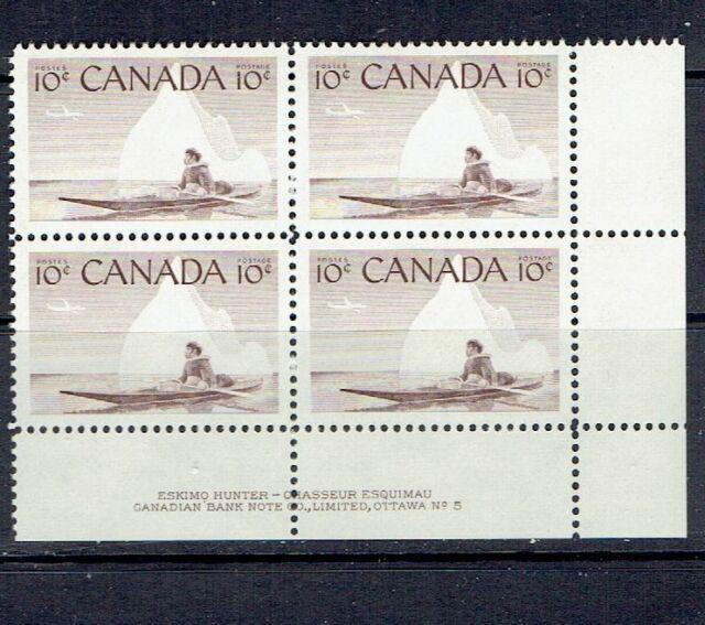 CANADA - 1955 ESKIMO HUNTER LOWER RIGHT PB - PLATE 5 - SCOTT 351 - MNH