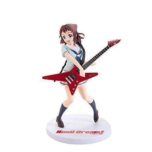 Kasumi Toyama Premium Figure Sega BanG Dream!