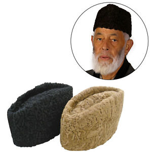 Brand New KARAKUL JINNAH PERSIAN LAMB broadtail KUFI FUR SHEEP HAT ... af1f6bcdbdf3