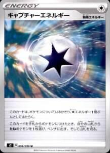 Pokemon Japanese S2 Sword /& Shield Rebellion Clash Shinx 033//096