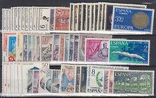 ESPAÑA - AÑO 1970 COMPLETO - SELLOS NUEVOS DE LUJO