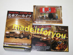 F-toys-1-72-Nostalgic-Hero-Vol-1-Toyota-Soarer-2800-GT-Z10-198-1C