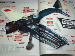 Trajectory-of-the-Zero-Fighter-3DCG-book-from-Japan-Japnese-0970