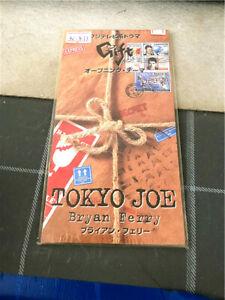 Bryan-Ferry-Tokyo-Joe-VJDP-10260-JAPAN-3-3-034-inch-CD-E385-04