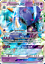 POKEMON-TCGO-ONLINE-GX-CARDS-DIGITAL-CARDS-NOT-REAL-CARTE-NON-VERE-LEGGI 縮圖 66
