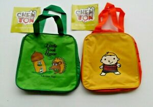 Trespass childrens//kids insulated lunch bag