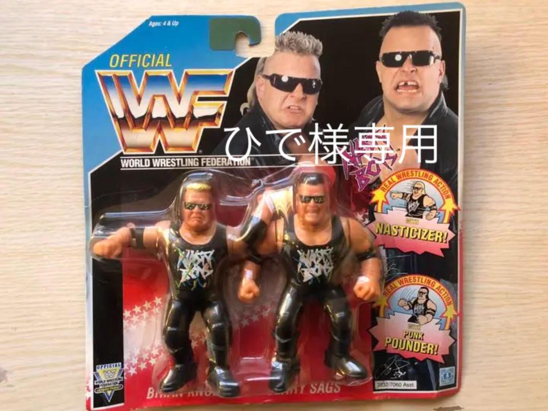 Hasbro WWF WWE Wresting Action Figure Nasty Boys  Sealed
