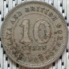 *GOOD Grade* 1960 - Malaya - 10 Cents Elizabeth II #CBOU