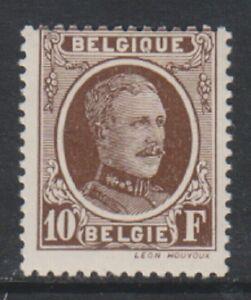 Belgium - 1927, 10f Brown - m/m - SG 373