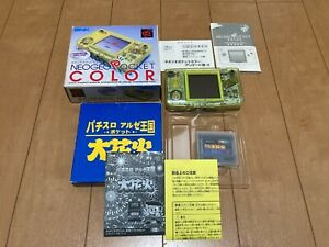 NEOGEO-Pocket-Color-Crystal-Yellow-Handheld-console-with-BOX-and-Manual-and-Game