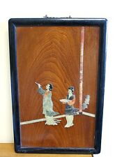 Antico quadro cinese in legno con figure in rilievo