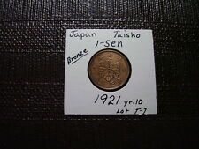 Rare Date From Old Japan 1 Sen 1921  yr.10 *Bronze Taisho Closeout Sale Lot  T-7