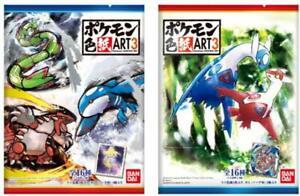 Bandai-Pokemon-Shikishi-ART-3-10Pack-BOX-CANDY-TOY-Japan