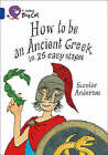 How to be an Ancient Greek: Band 16/Sapphire by Scoular Anderson (Mixed media product, 2008)