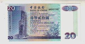 Hong-Kong-20-1994-FDS-UNC-Pick-329a-lotto-1763