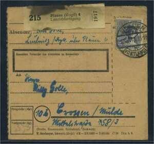 SBZ-PAKETKARTE-1948-Nr-196-siehe-Beschreibung-115422