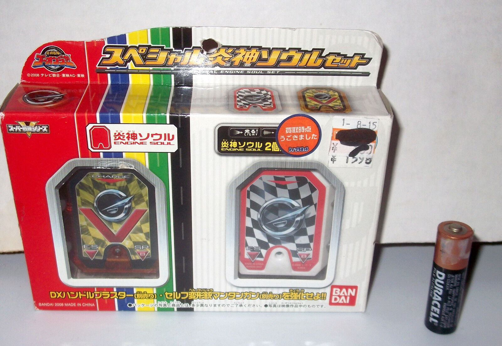Power Rangers GO-ONGER DX Special ENGINE SOUL SET overdrive in box - RPM JAPAN