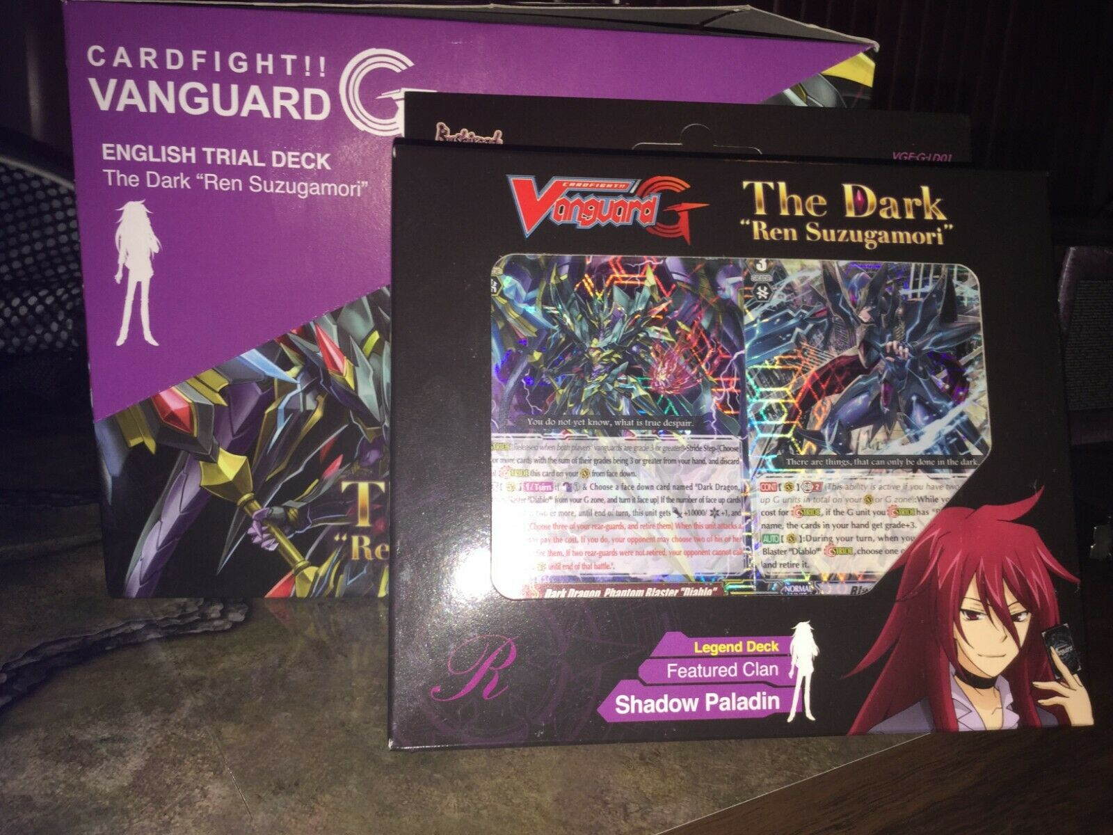 Cardfight Vanguard: The Dark