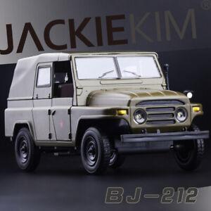 selten neuw. 1:24 Sheng Hui Jeep Beijing BJ212 Militär Var.1