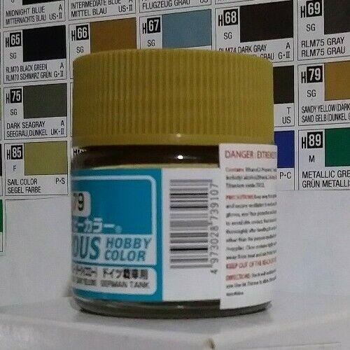. Gunze Aqueous Hobby Color H-79 Dark Yellow Sandy Yellow