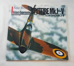Aero-Detail-8-Vickers-Submarine-Spitfire-Mk-1-V-Military-Quality-Packaging