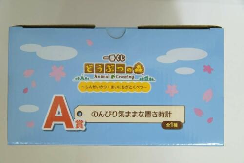 BANDAI Ichiban Kuji Animal Crossing Prize A alarm clock Shizue Isabelle JAPAN