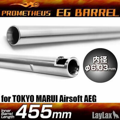 Laylax Prometheus BC Bright Barrel 455mm for Tokyo Marui AK47//S 131287