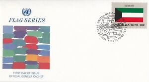 UN58-United-Nations-1981-Kuwait-20c-Stamp-Flag-Series-FDC-Price-4-00