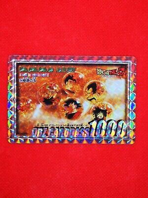 Dragon Ball Carddass Hondan Prism 114