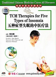 Traditional-Chinese-Medicine-TCM-Therapies-for-Five-Types-of-Insomnia-DVD