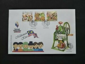 2019.09.16 Private First Day Cover Malaysia-Makanan Kita (Our Food) Stamp+MS