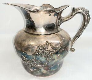 E.G. WEBSTER Quadruple Silver Plate Victorian Era Raised Floral ornate pitcher