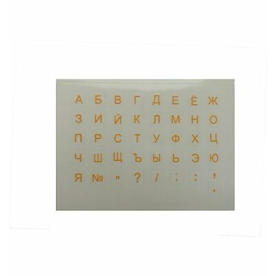 Russian Cyrillic Keyboard Stickers with Yellow Lettering on Transparent Backgrou