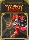 Slayers Seasons 1-3 0704400059735 With Crispin Freeman DVD Region 1