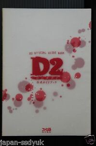 "JAPAN D2 /""D no Shokutaku 2/"" Official Guide Book"