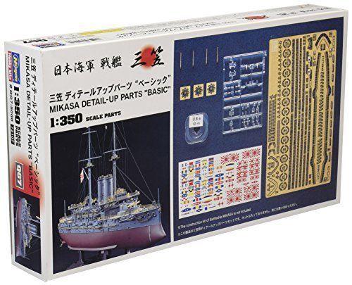 Hasegawa 1 350 Mikasa Dettaglio Up Parti Base Kit Nuovo da Giappone
