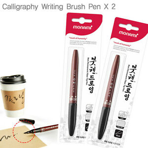Calligraphy writing brush pen drawing easy kit kanji china Easy calligraphy pen