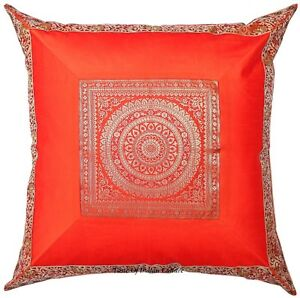 "Large Orange Pillow Cushion Cover Mandala Brocade Silk Sofa Throw Decor 24x24/"""